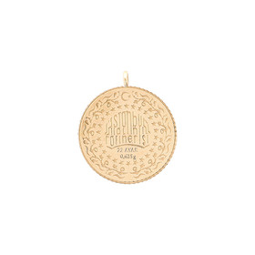 - 0.625 gr 22 Ayar İAR Yarı Çeyrek Altın