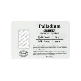 10 gr. Paladyum - Thumbnail
